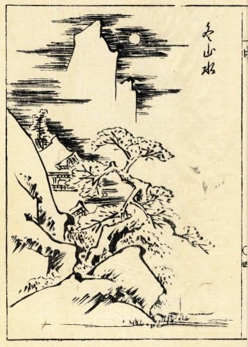 'Fuyusansui' by Tachibana Morikuni, 1679-1748.
